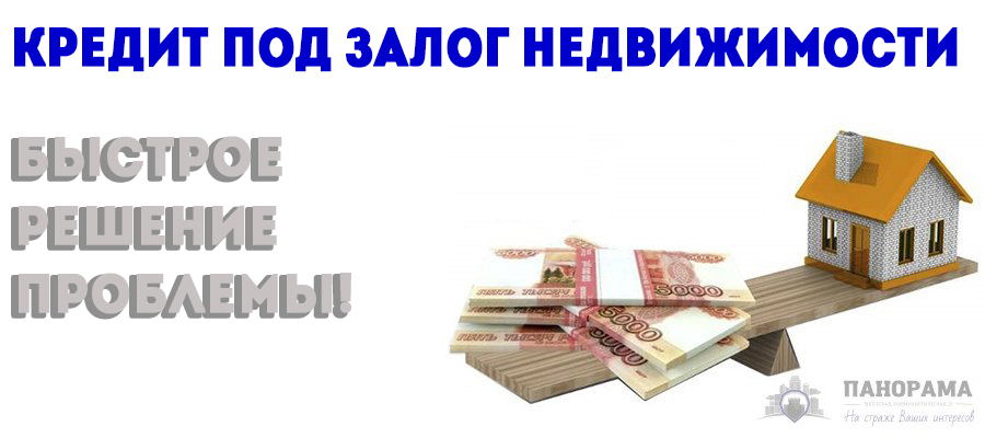 просто деньги займ телефон